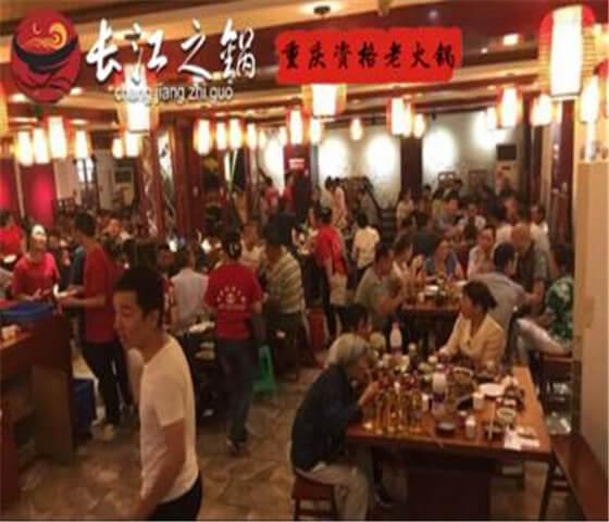 重庆长江之锅火锅图3