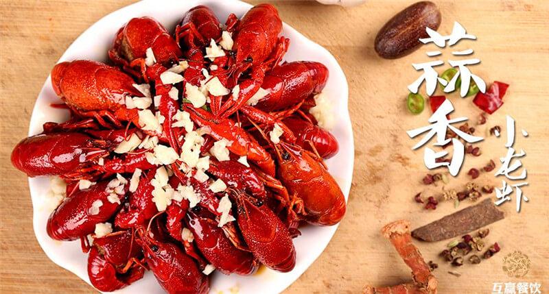 虾贝勒龙虾加盟优势1