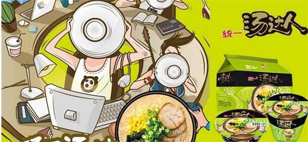 汤达人面食品牌介绍图3