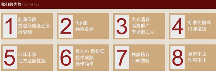 花嫁粉品牌介绍图2