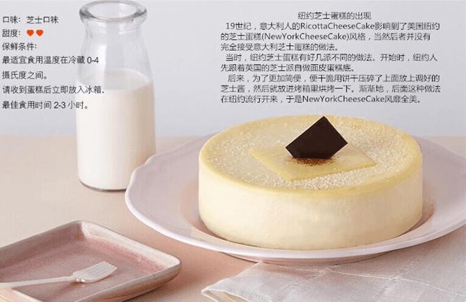 米苏城堡烘焙品牌介绍