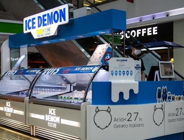 冰雪怪冰淇淋加盟流程