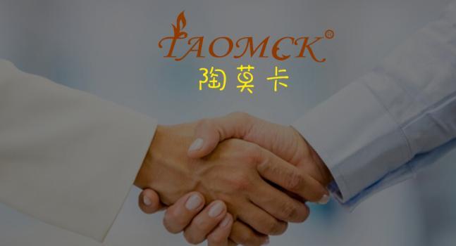陶莫卡taomck烘焙品牌介绍图3
