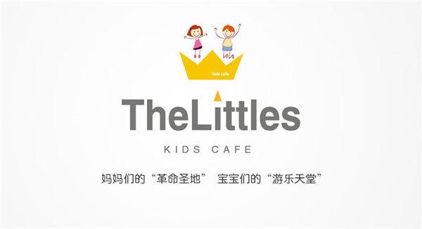 TheLittles亲子餐厅品牌介绍图1