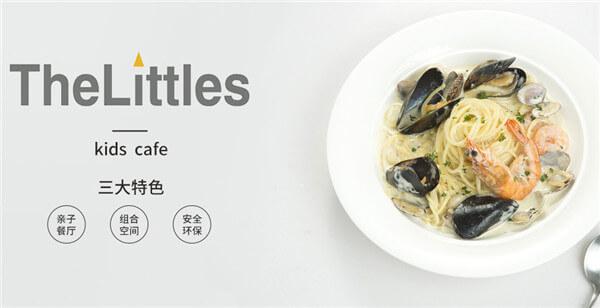 TheLittles亲子餐厅品牌介绍图2