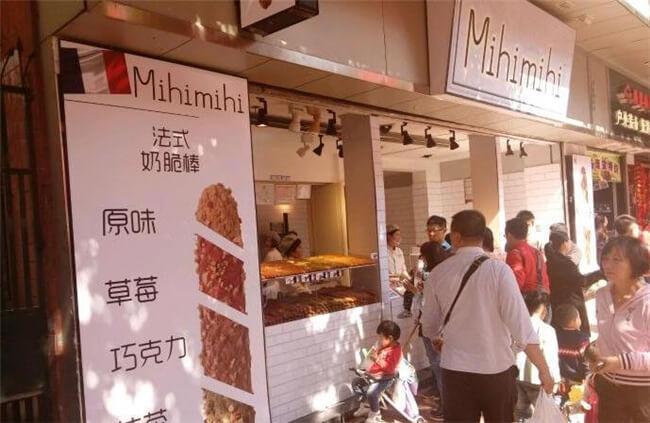 Mihimihi品牌介绍图1