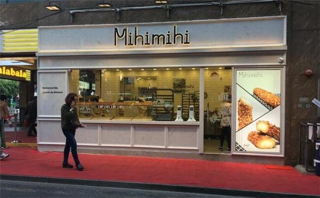 Mihimihi品牌介绍图2