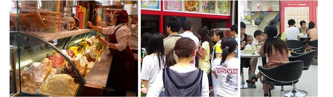 哥伦布冰淇淋品牌介绍图11