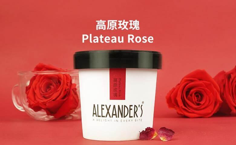 Alexander's冰淇淋品牌介绍图2
