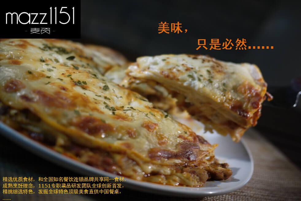 麦资1151西餐品牌介绍图1