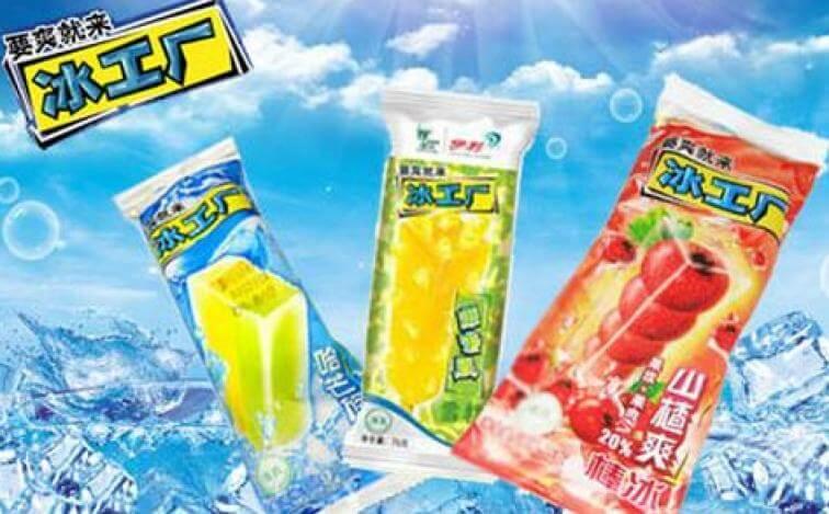 冰工厂雪糕品牌介绍