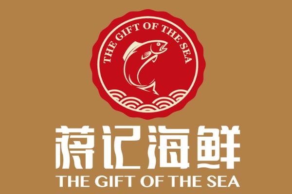 蔣記海鮮自助餐廳