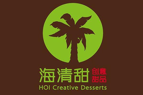 海清甜创意甜品