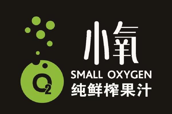 O2小氧鲜榨果汁