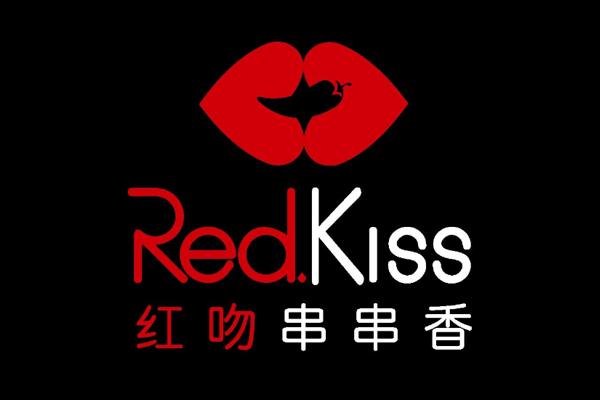 紅吻串串香