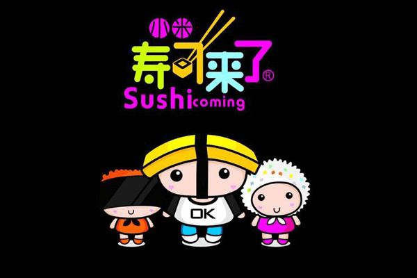 小米壽司來了