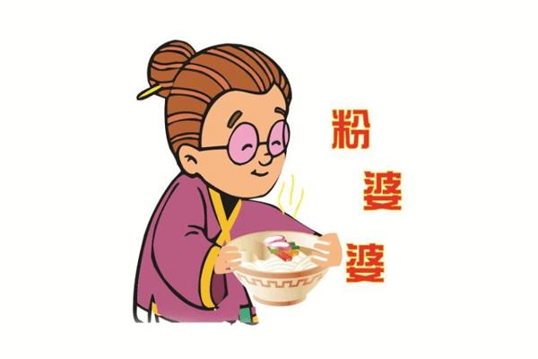 粉婆婆土豆粉