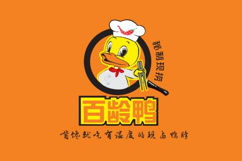 百龄鸭餐饮加盟