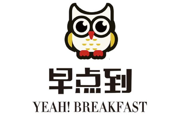 早点到无人自助早餐机