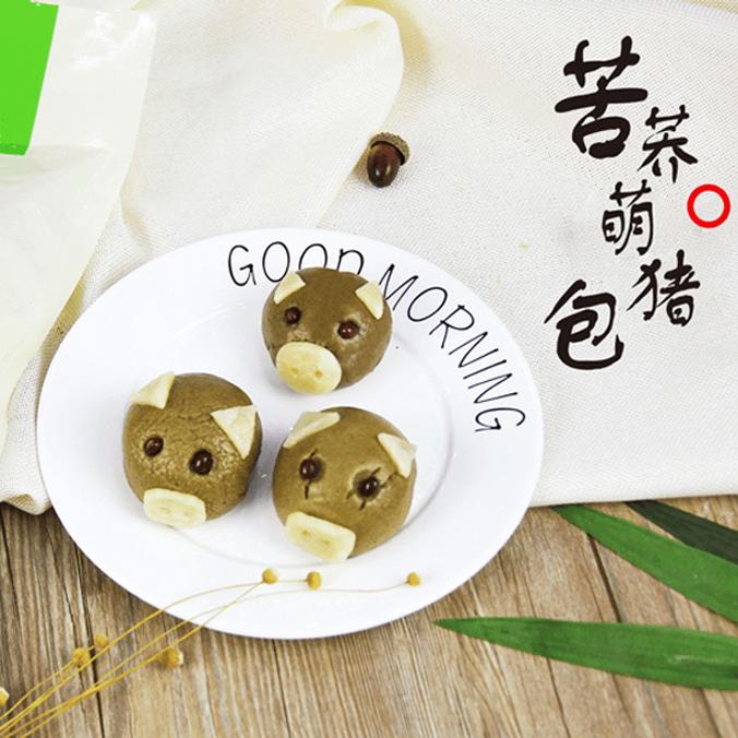 """豬年做只""""豬"""",苦蕎萌豬包,新年珠圓玉潤"""
