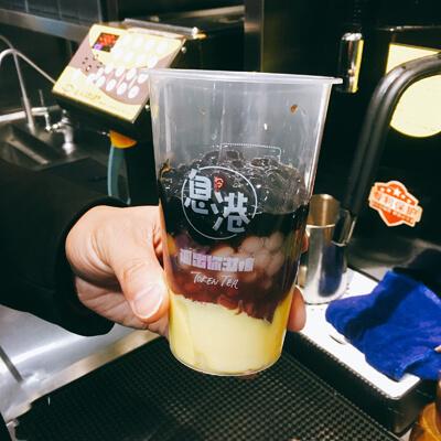 息港饮品图3