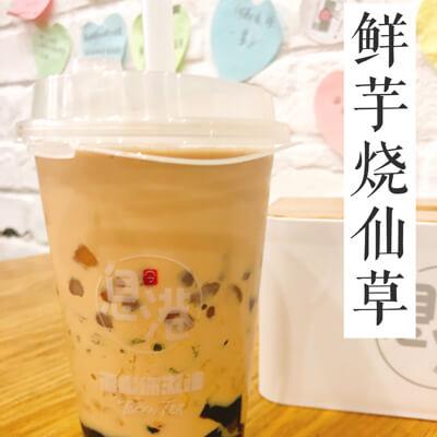 息港饮品图2