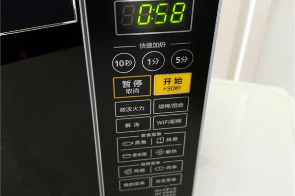 家常版彩虹果冻怎么做好吃又简单,学会这技巧,开店火一家做法图解4)