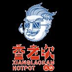 重庆渝老坎餐饮管理有限责任公司