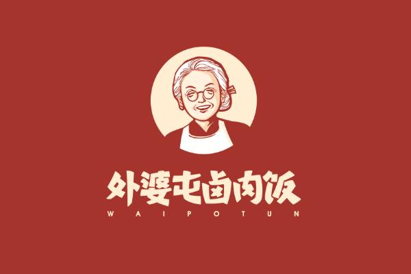 外婆鹵肉飯