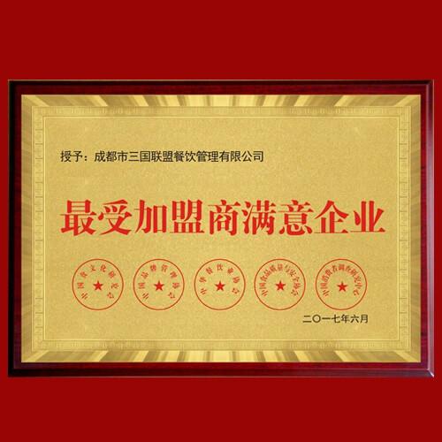 【CCTV7推薦】記憶故事鋼管廠小郡肝串串香圖5