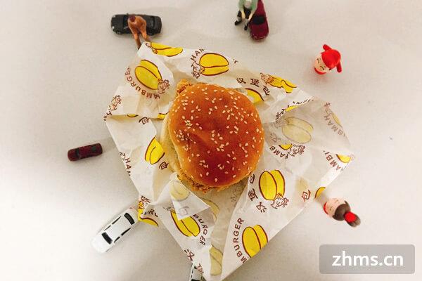 开个汉堡店大概多少钱