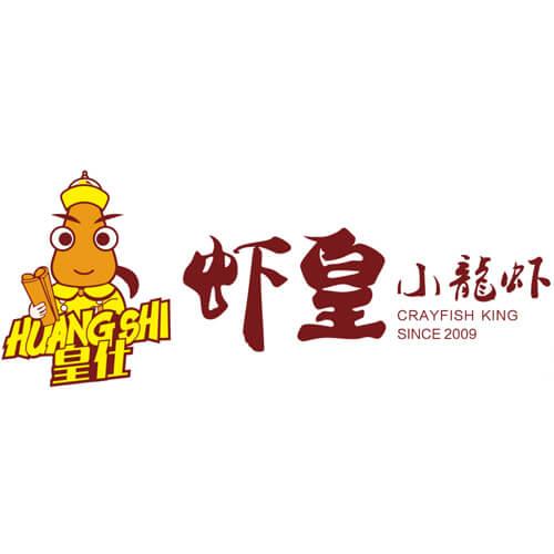 皇仕虾皇图5