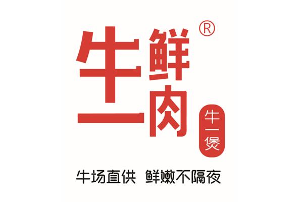 牛一煲,广式牛杂煲传承老广州的味道