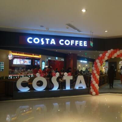 costa咖啡图2