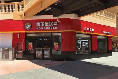 【斗石餐饮】成都唐先生加入快乐星,品牌实力就是他选择的理由!