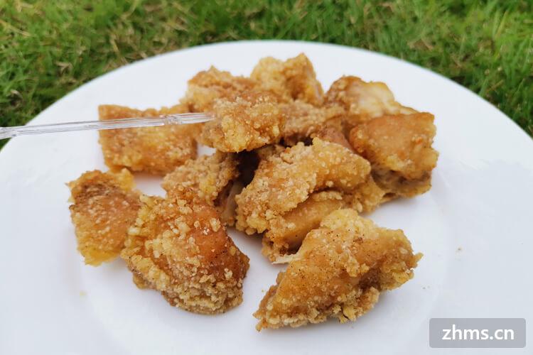 麦德炸鸡相似图片3
