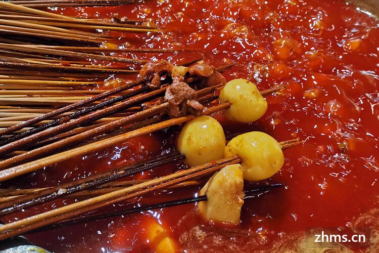味签王砂锅串串香相似图片1