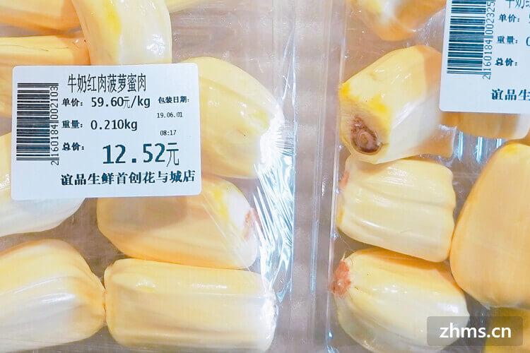 切开的菠萝蜜不熟怎么办