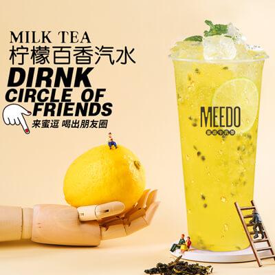 蜜逗奶茶饮品图3
