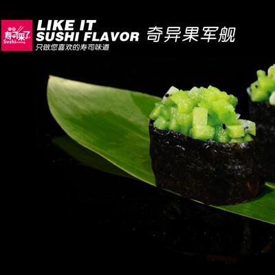 小米寿司来了图12