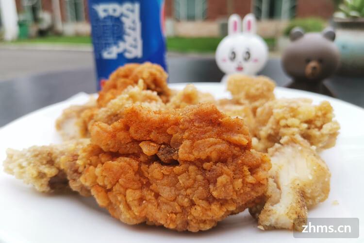 奇乐炸鸡加盟店