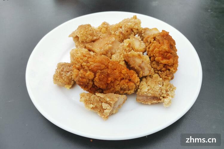 沙月韩式炸鸡相似图片2
