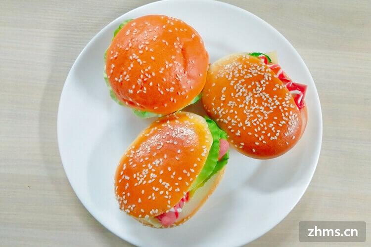 加盟汉堡店可靠吗