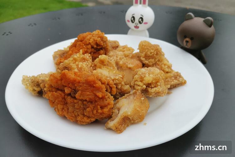 湖南长沙炸鸡加盟品牌哪家好