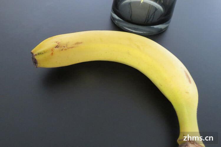 香蕉有点硬可以吃吗