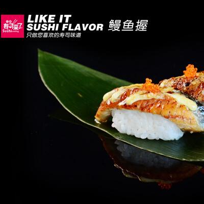 小米寿司来了图18