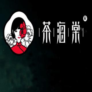 南京九州盛世餐饮管理有限公司
