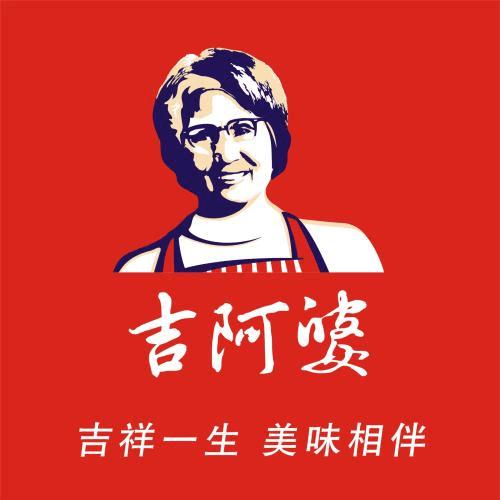 杭州吉阿婆餐饮管理有限公司