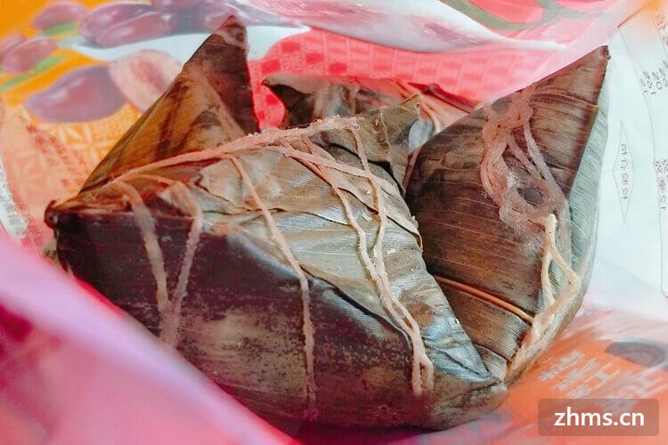 端午节快到了,有谁知道各地方的粽子有什么特点?