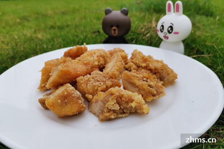 韩式炸鸡怎么加盟?其实只需简单三步